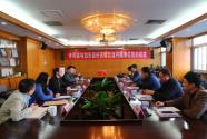 半月谈栟茶镇党建共建签约仪式在京举行