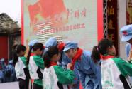 2018广东省红色旅游系列活动在南雄启动