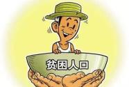 手里没把米,鸡都不围你转......陕西扶贫社为村级组织赋权活能!