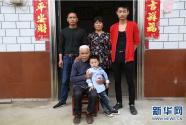 江西袁州区一对夫妇坚守承诺 奉养非亲孤寡老人25年