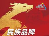 新华社民族乐通娱乐工程