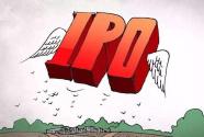"IPO堰塞湖""见底"" 排队周期缩至10个月"