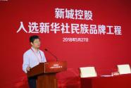 刘洪玉:品牌房企要借助国家平台响应国家战略