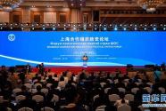 今年中国第二场重大主场外交将释放哪些信息?——聚焦上海合作组织青岛峰会四大看点