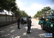 阿富汗喀布尔政府办公区遭袭12死31伤