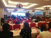 永和文旅暨槐花产业扶贫新闻发布会在京举办