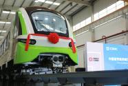 中国首列2.0版商用磁浮列车下线