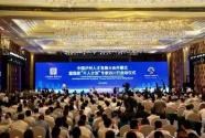 中国泸州人才发展大会开幕 签约项目42个金额超百亿