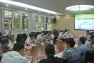 中国介入医学及相关产业调研座谈会在京召开