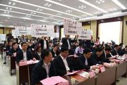 菏泽市:开启扶贫攻坚新模式