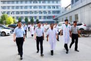 苏北人民医院徐道亮院长率专家团来榆林一院指导