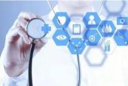 国家卫生健康委员会职能配置、内设机构和人员编制规定发布
