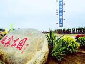 廣東湛江廉江市:多措并舉創新農村交通安全管理