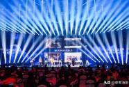 海尔挑战盛典暨感恩月启动:在央视舞台挑战不可能
