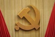 中組部負責人就印發《中國共產黨支部工作條例(試行)》答記者問