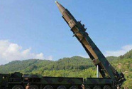 美国称伊朗试射弹道导弹违反安理会决议