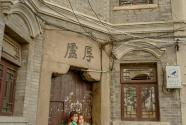 """重庆""""山城步道""""获新生 步行感受新魅力"""