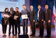 腾讯获联合国教科文组织数字技术增强残疾人权能奖