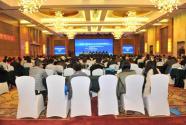 """""""互联网+""""国家基本公卫服务管理论坛在广州召开"""