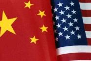 中美建交40周年:迈过眼前沟坎,踏上更宽广征程