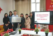 大海1对1联合上海外国语大学成立教育实习基地