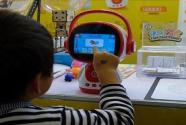 儿童游戏APP推送成人广告,监管需从严