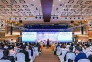 第十五届中国会展经济国际合作论坛在博鳌开幕 发布《中国展览经济发展报告2018》