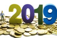 2019年国资委加码防控风险稳增长