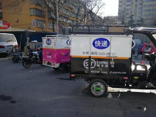 2019-01-19,北京西城某快递点。邱宇 摄