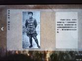 吴师孟:白手起家创办兵工厂 积劳成疾不忘支援前线