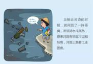 """大上海的""""小""""河长"""