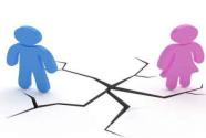 加快婚姻信息统一联网,减少重婚骗婚