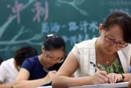 """北京出新规:市属高校教师职称不再实行""""终身制"""""""