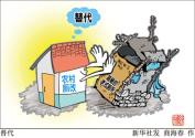 整治农村人居环境,让乡村更美更宜居