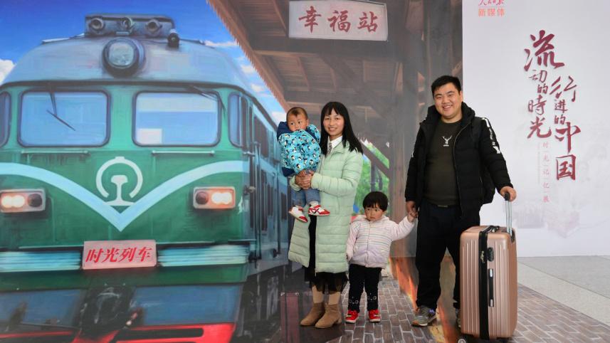 """""""时光列车""""西安北站发车"""