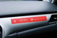 """方向盘?#31995;摹?#20004;新""""党建 滴滴司机流动党支部落地上海"""
