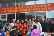 广州:多党合作谱新篇