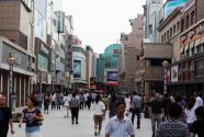 消费升级,高品位步行街应该怎么建?