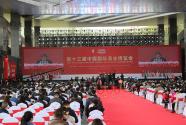 第十三届中国国际酒业博览会在泸州开幕 全球1000余家企业参会参展