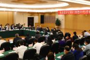 外媒从东莞制造转型看中国高质量发展