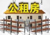 """北京公租房,""""人脸识别""""的治理启示"""