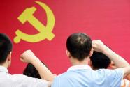 旗帜鲜明加强党的政治建设