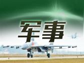 """中国-东南亚国家""""海上联演-2019""""在青岛举行"""