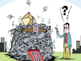 这些探索,引领垃圾回收革命