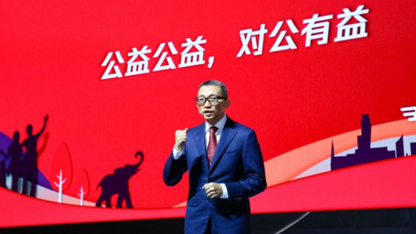 2019中国互联网公益峰会上,陈一丹和各路跨界公益大咖都说了什么?