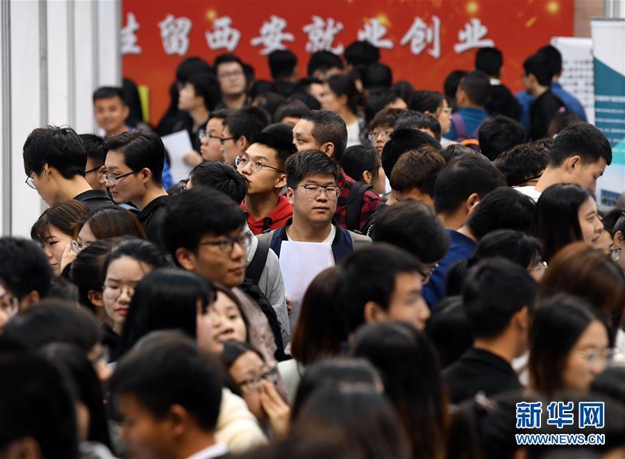 (聚焦中国经济亮点·图文互动)(1)经济韧性足,就业信心强——从就业新动向看经济社会发展的底气