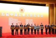 """江淮汽车:科技引领 荣膺工业""""奥斯卡"""""""