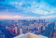 海南自貿區:創新、探路見效應