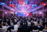 泸州老窖董事长刘淼出席2019中国酒业峰会 共话中国酒业穿越新周期