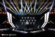 9年赛事沉淀,腾讯电竞运动会总决赛开幕!中国电竞行业发展进入新阶段